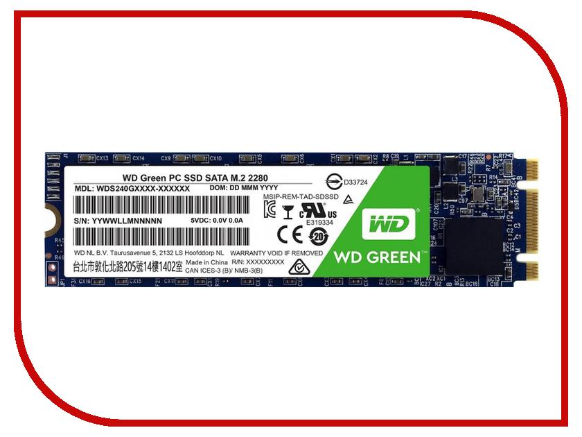 Жесткий диск Western Digital WD BLUE 3D NAND SATA SSD 500 GB (WDS500G2B0B) цена и фото