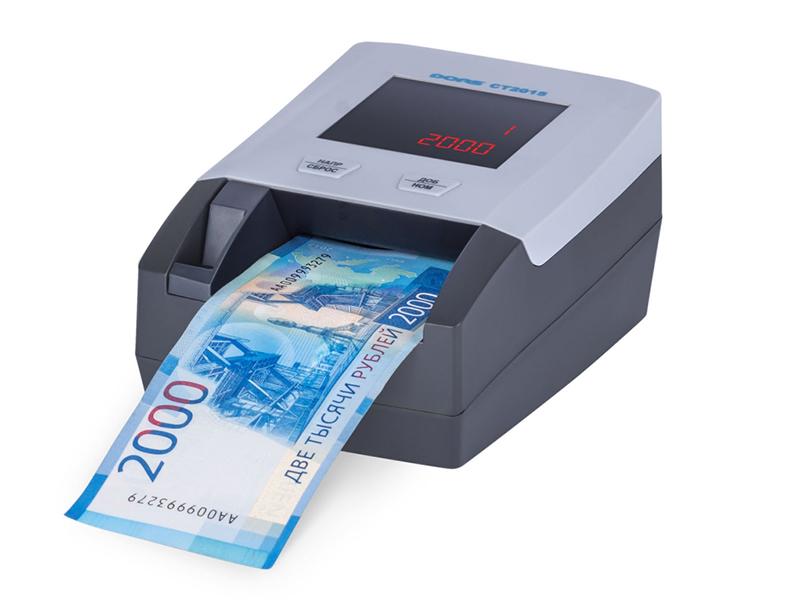 Детектор валют DORS CT2015 с АКБ