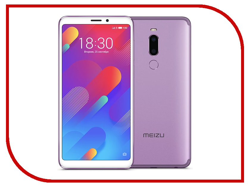 Сотовый телефон Meizu M8 64Gb Purple проводной и dect телефон foreign products vtech ds6671 3