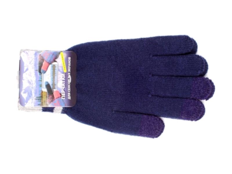 Теплые перчатки для сенсорных дисплеев Harsika 0118 Blue недорого