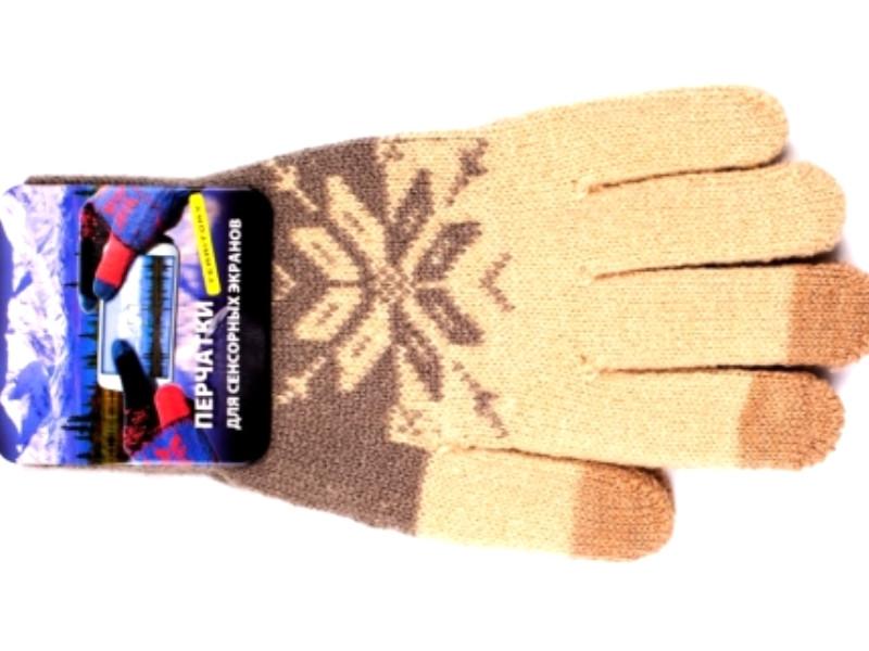 Теплые перчатки для сенсорных дисплеев Harsika 0418 Grey-Beige недорого