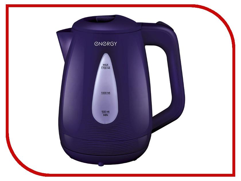 Чайник Energy E-214 Purple energy e 227
