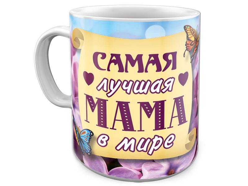 Кружка Эврика Лучшая мама в мире 97656 медаль эврика лучшая в мире мама 97185