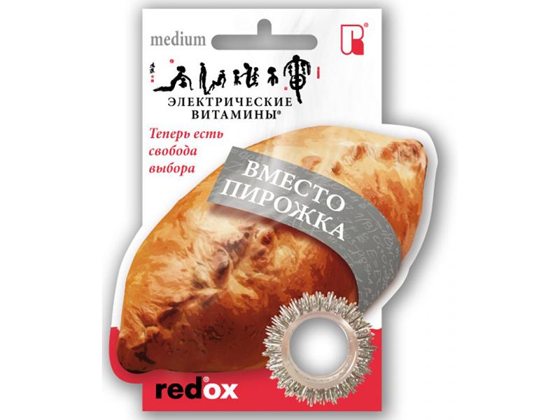 Массажер Redox Вместо пирожка