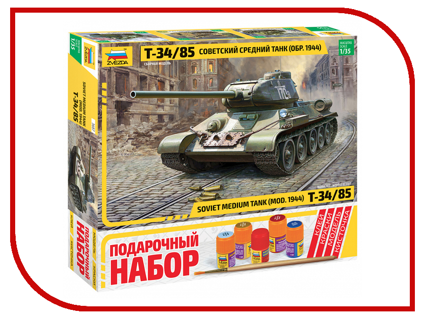 Сборная модель Zvezda Советский средний танк Т-34/85 3687ПН сборная модель zvezda британский средний танк матильда ii 6171