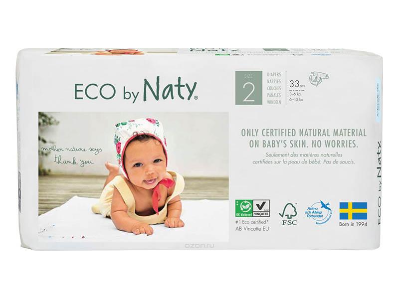 Подгузники Naty Eco 2 (3-6 кг) 33 шт