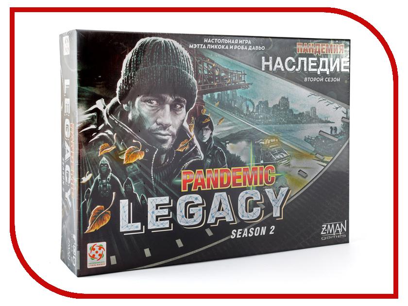 Настольная игра Стиль жизни Пандемия Наследие 2 Black БП-00001479 настольная игра стиль жизни доббль ут000001805