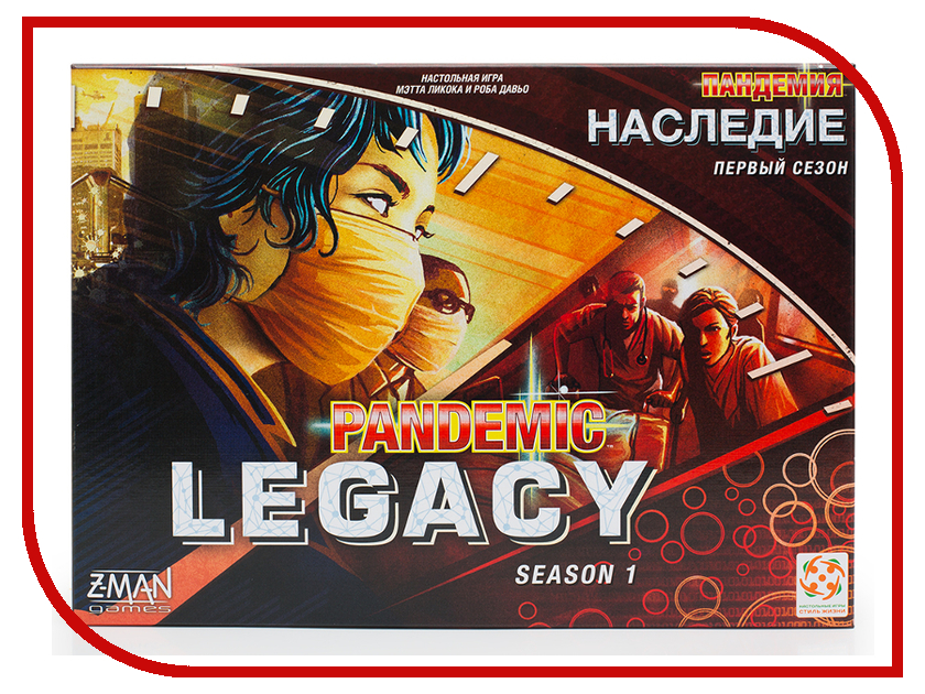 Настольная игра Стиль жизни Пандемия Наследие Red БП000008951 настольная игра стиль жизни доббль ут000001805