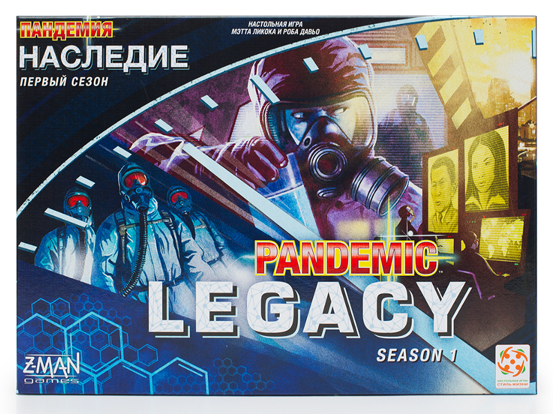 Настольная игра Стиль жизни Пандемия Наследие Blue БП000008950 цена