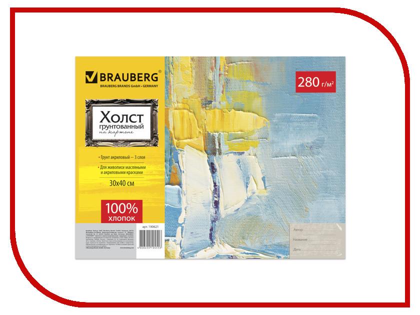 Холст на картоне Brauberg 30x40cm 190621