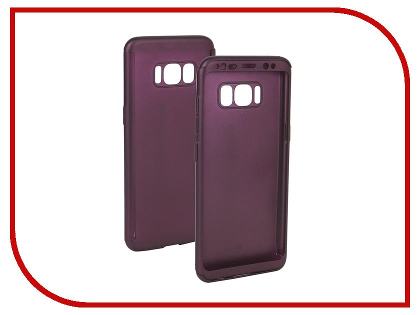 Аксессуар Чехол для Samsung Galaxy S8 ZNP 360 Degree Purple цена