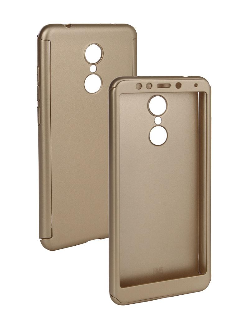 Аксессуар Чехол ZNP для Xiaomi Redmi 5 360 Degree Gold аксессуар чехол znp для samsung galaxy s9 360 degree pink