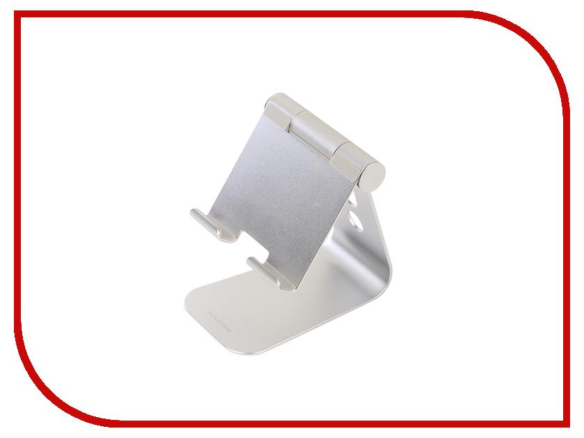 Держатель Xiaomi Guildford Silver держатель для капсул xavax 111116 rondello silver