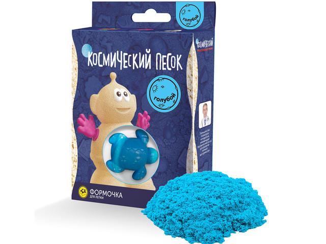 Набор для лепки Космический песок 150гр Light Blue KP015B