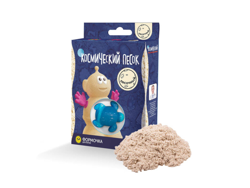 Набор для лепки Космический песок 150гр Sand KP015S