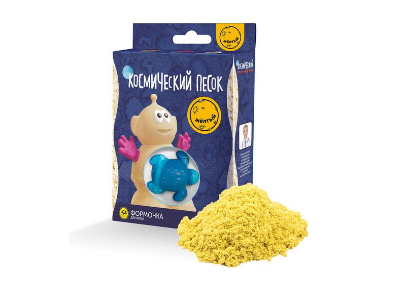 Набор для лепки Космический песок 150гр Yellow KP015Y