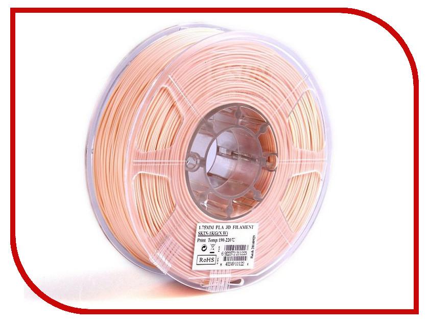 Аксессуар eSun PLA нить 1.75mm 1kg Skin Т0025309 esun pla пластик в катушке gold pla175j1