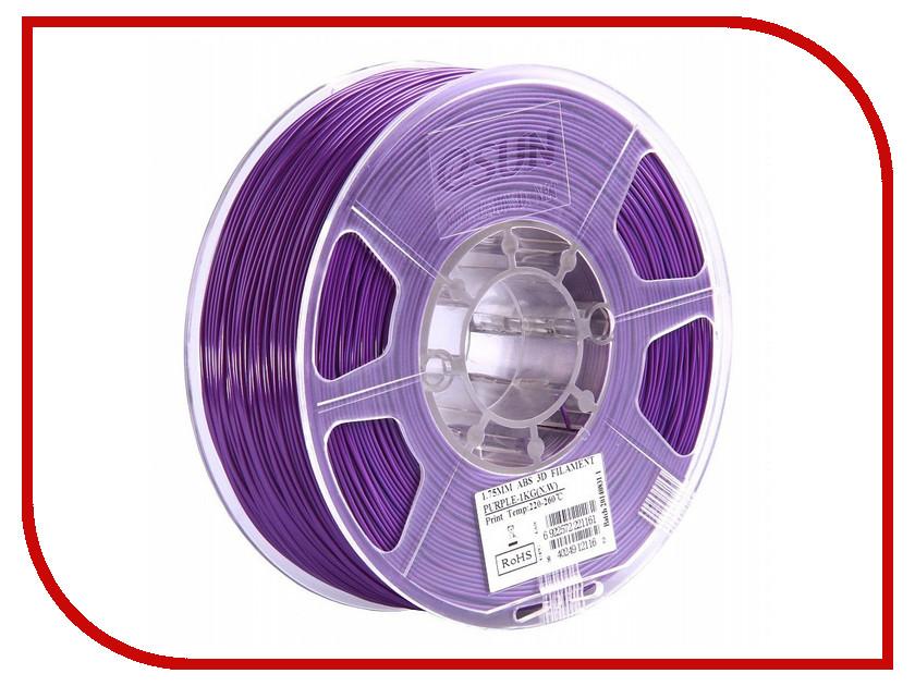Аксессуар eSun ABS нить 1.75mm 1kg Purple Т0025322 пляжный лежак purple leaf abs