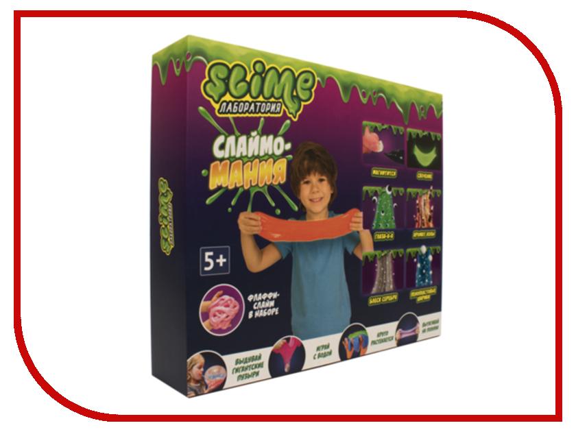 Игра Лизун Slime Лаборатория Большой набор для мальчиков 300гр SS300-2 волшебный мир набор средний slime 3 в 1 лаборатория