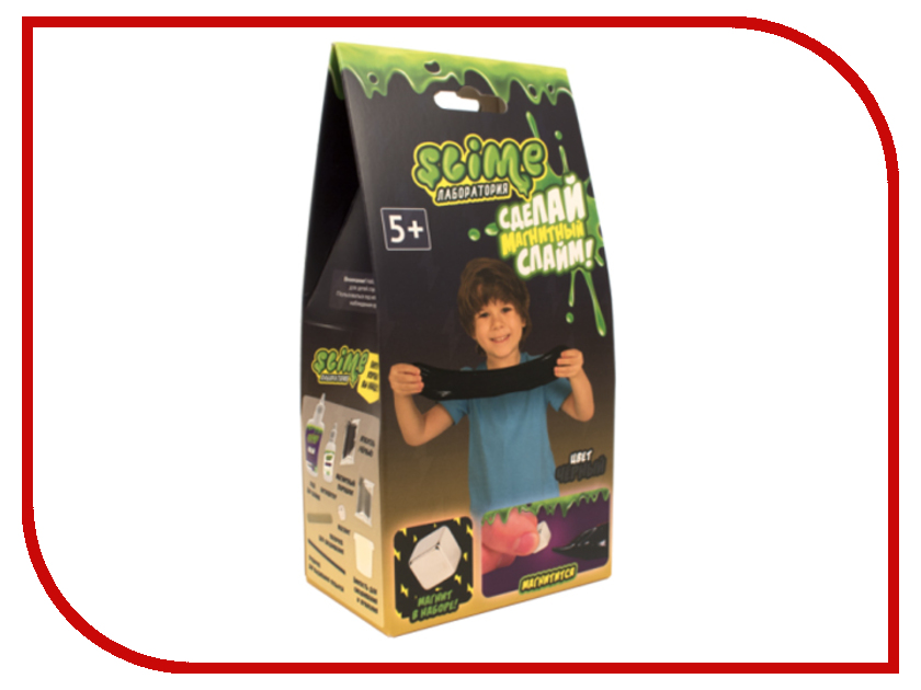 Игра Лизун Slime Лаборатория Малый набор для мальчиков, магнитный 100гр Black SS100-6