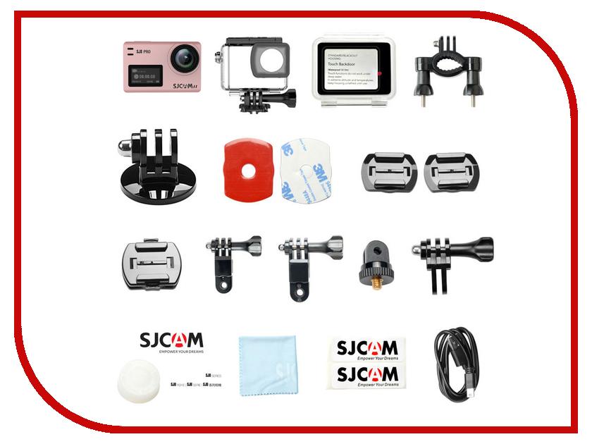 Экшн-камера SJCAM SJ8 Pro Rose
