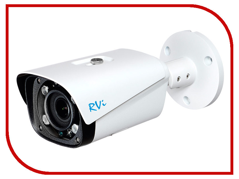IP камера RVi RVi-IPC44M4L 2.7-13.5 ip камера rvi rvi ipc32ms ir v 2