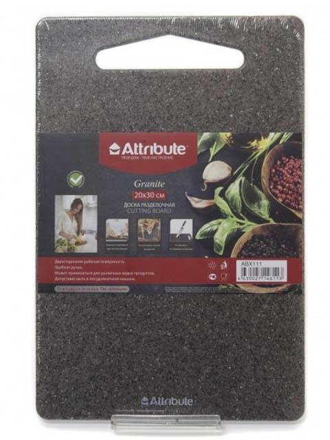 Доска разделочная Attribute Granite 20x30cm ABX111