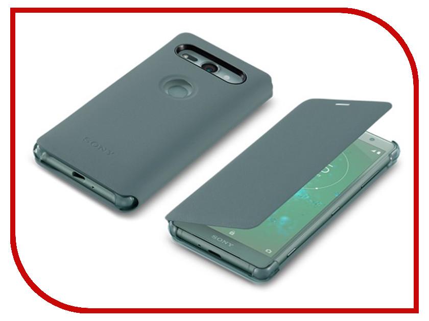 Аксессуар Чехол для Sony Xperia XZ2 Compact SCSH50 Green 1312-4384