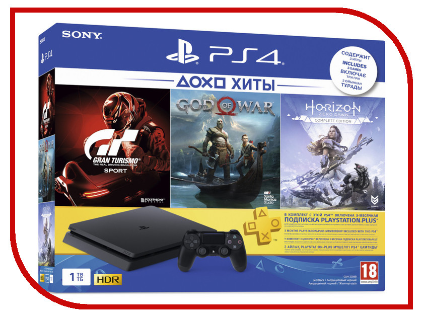 Игровая приставка Sony PlayStation 4 Slim 1Tb Black CUH-2208B + Gran Turismo Sport + God of War + Horizon Zero Dawn CE + PSN 3 месяца аксессуар для игровой консоли playstation 4 камера cuh zey1