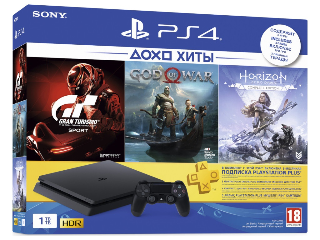 Игровая приставка Sony PlayStation 4 Slim 1Tb Black CUH-2208B + Gran Turismo Sport God of War Horizon Zero Dawn CE PSN 3 месяца