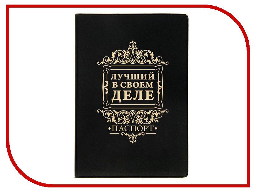 Аксессуар СИМА-ЛЕНД Лучший в своём деле 1613246 аксессуар сима ленд черный пояс по уху 866789