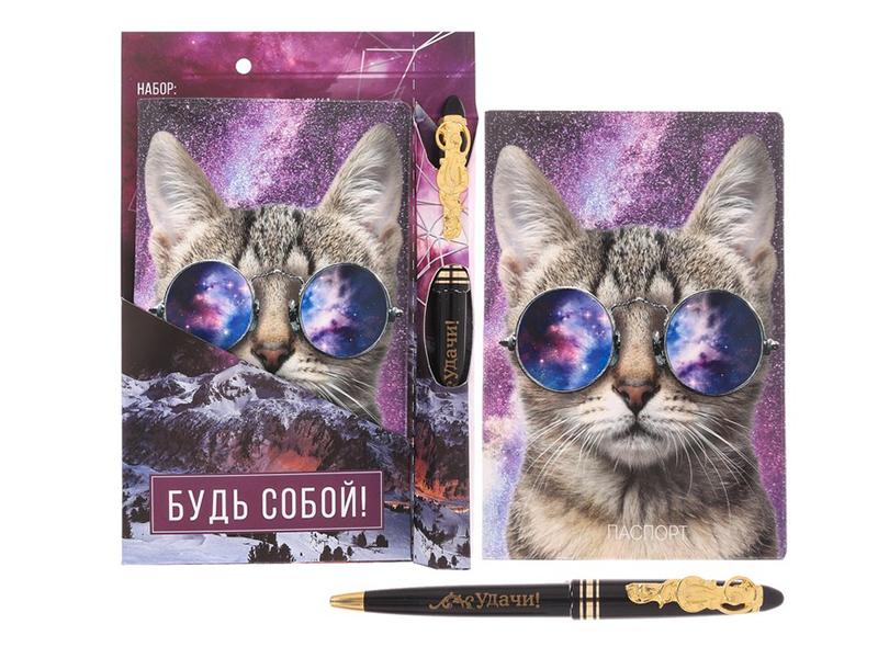 Подарочный набор СИМА-ЛЕНД Будь собой, обложка для паспорта и ручка 2986563