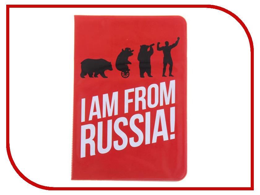 Аксессуар Обложка СИМА-ЛЕНД I Am From Russia 1116085 аксессуар сима ленд черный пояс по уху 866789