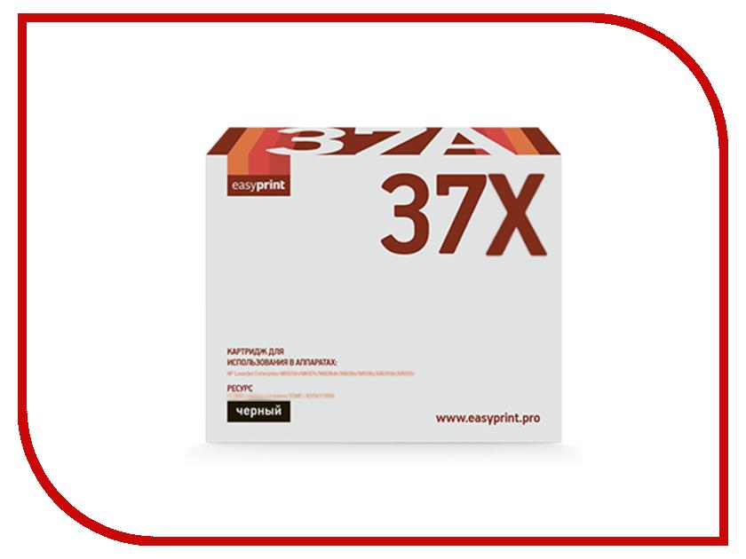 Картридж EasyPrint LH-CF237X Black для HP LJ Enterprise M608/609/631/632/633 с чипом картридж easyprint lh 33a black для hp lj ultra m106 m134a m134fn