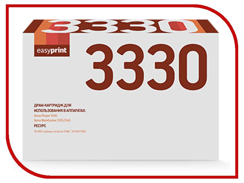 Фотобарабан EasyPrint DX-3330 Black для Xerox Phaser 3330/WC 3335/3345 цена