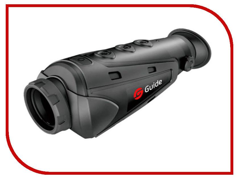 Прибор ночного видения Guide IR510 N2 бинокль ночного видения