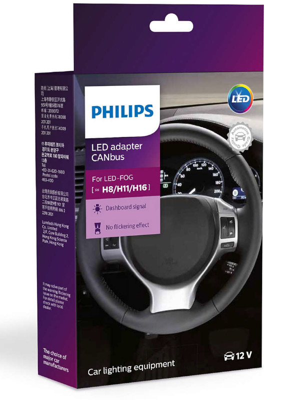 Лампа Блок управления Philips Canceller LED 12V H11/Fog CEA CANbus (2 штуки) 18954C2