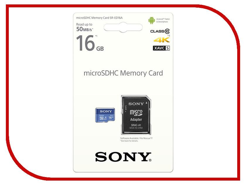 Карта памяти 16Gb - Sony micro SDHC UHS-I + ADP Class 10 SR-ED16A с переходником под SD карта памяти sony sony 16g tf micro sdhc class4