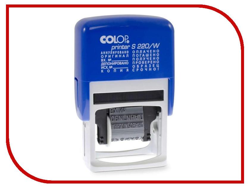 Штамп Colop Printer S220/W с 12 бухгалтерскими терминами label barcode printer upgrade 80mm pos thermal printer bills receipt printer multifuncional printers