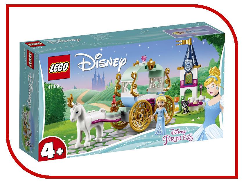 Конструктор Lego Disney Princess Карета Золушки 91 дет. 41159 тетрадь на скрепке printio gg wp