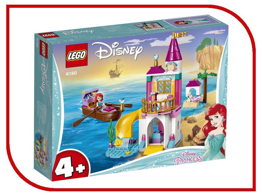 Конструктор Lego Disney Princess Морской замок Ариэль 115 дет. 41160 конструктор lego disney princess 41154 волшебный замок золушки