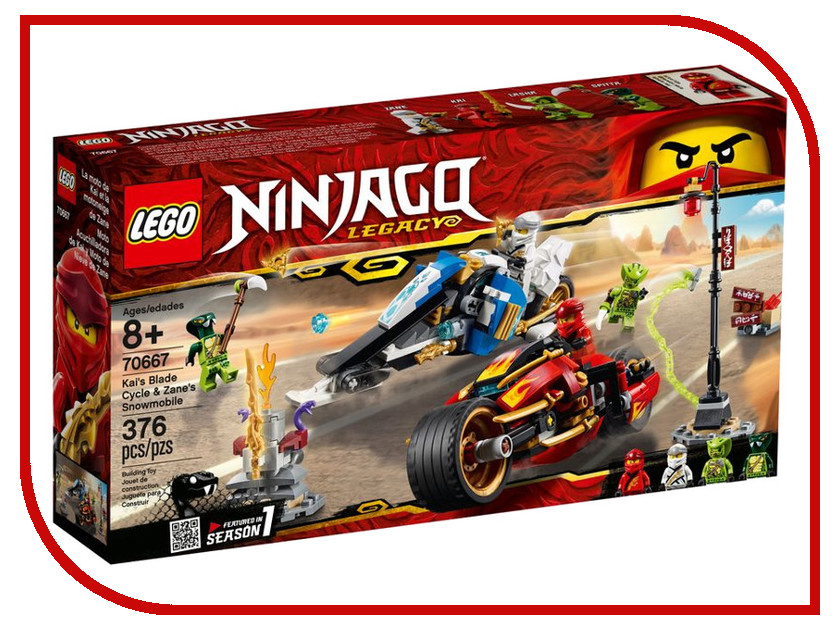 Конструктор Lego Ninjago Мотоцикл-клинок Кая и снегоход Зейна 376 дет. 70667 технопарк снегоход