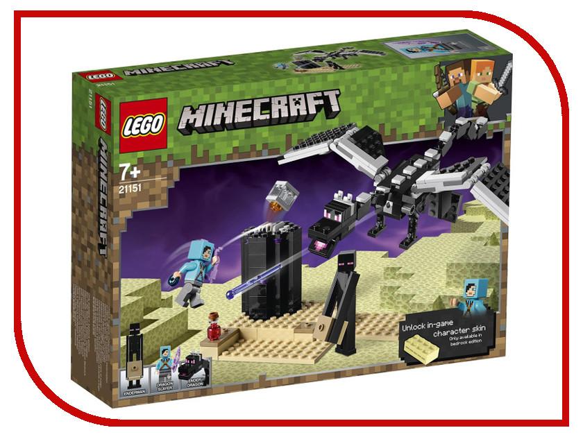 Конструктор Lego Minecraft Последняя битва 222 дет. 21151