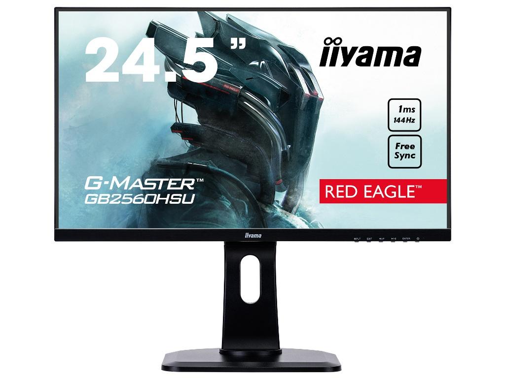 Монитор Iiyama G-Master GB2560HSU-B1 Black