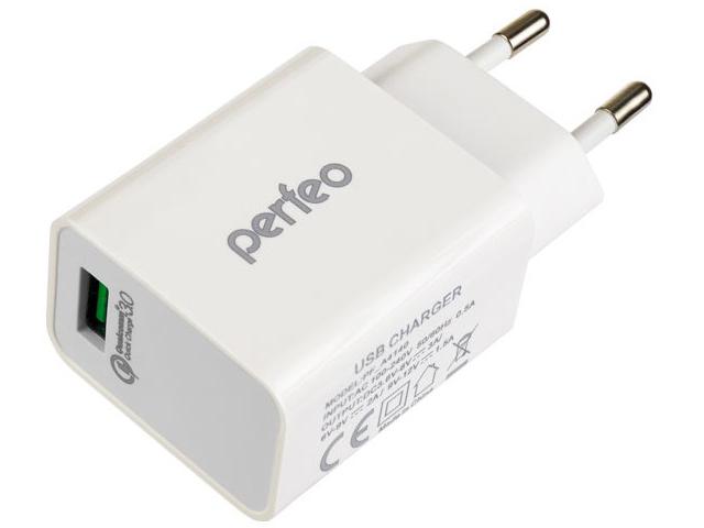 Зарядное устройство Perfeo Fast QC3.0 White PF-A4140