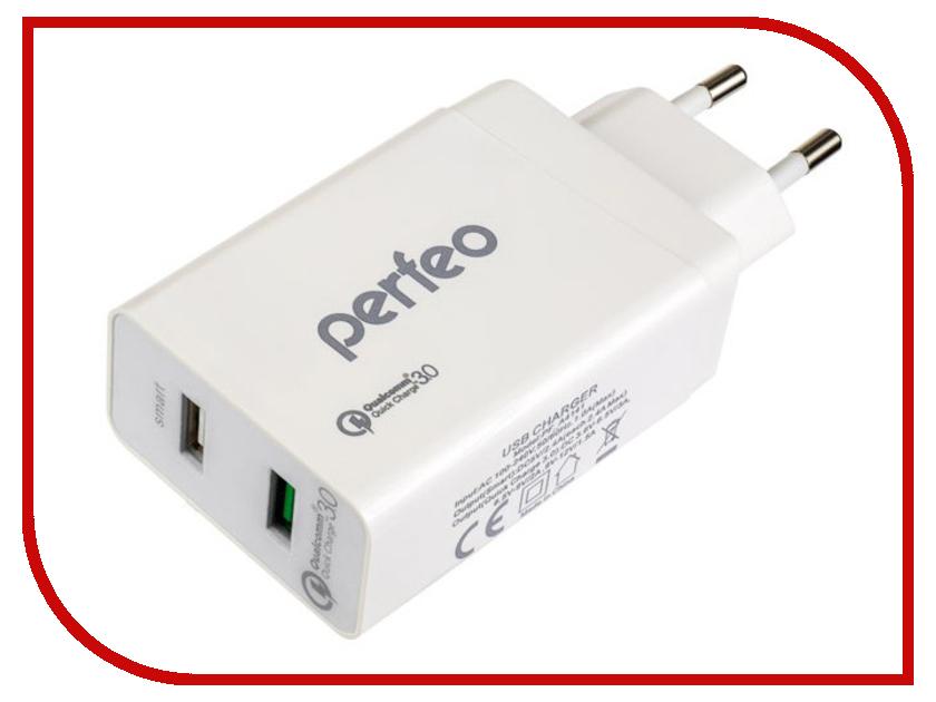 Зарядное устройство Perfeo Fast 2 2xUSB QC3.0 White PF-A4141 мышь perfeo parad usb white red pf 953 wop w r