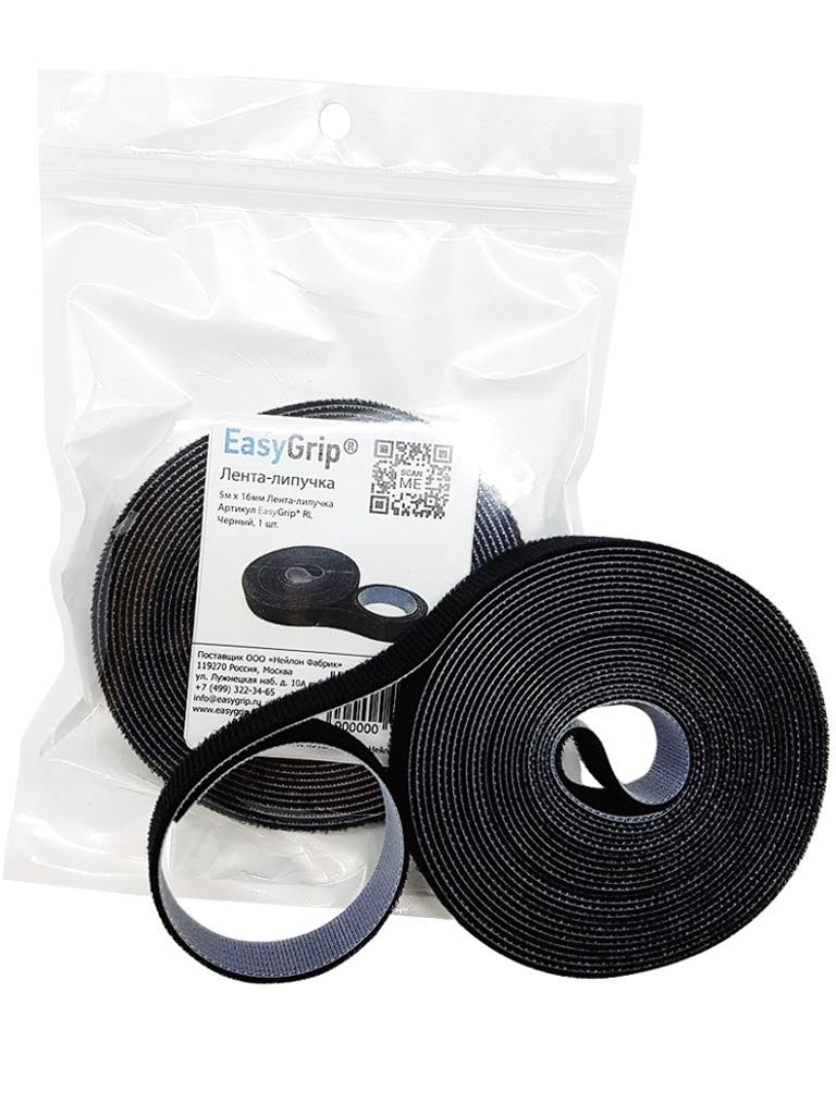 все цены на Хомут-липучка EasyGrip RL 5mx16mm Black онлайн