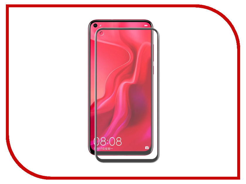 Аксессуар Защитное стекло для Huawei Nova 4 2019 Zibelino TG 5D Black ZTG-5D-HUA-NOV-4-BLK аксессуар zibelino для huawei y6 2018 защитное стекло zibelino tg 0 33mm 2 5d ztg hua y6 2018