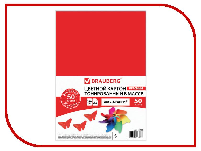 Brauberg Цветной картон А4 двусторонний тонированный 50 листов Red 128982 канцелярия спейс картон цветной двусторонний а4 7 цветов мелованный в папке 7 листов 48 листов