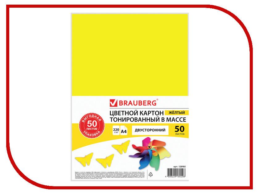 Brauberg Цветной картон А4 двусторонний тонированный 50 листов Yellow канцелярия спейс картон цветной двусторонний а4 7 цветов мелованный в папке 7 листов 48 листов